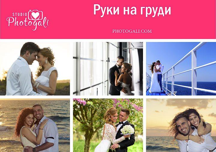 позы фотосессии Love Story