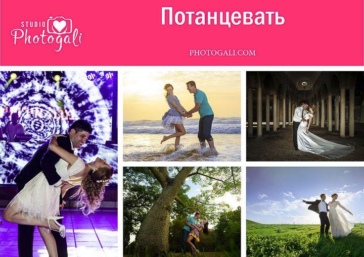идеи-позы фотосессии-лав- стори (4)