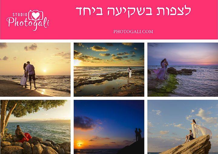 צילום-זוגות-בתל-אביב (10)