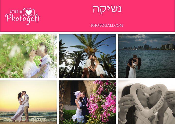 צילום-זוגות-בתל-אביב (11)