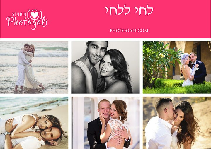 צילום-זוגות-בתל-אביב (12)