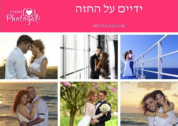 צילום-זוגות-בתל-אביב (13)