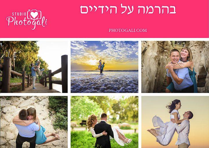 צילום-זוגות-בתל-אביב (2)