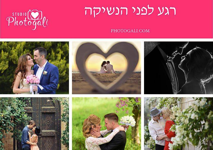 צילום-זוגות-בתל-אביב (8)