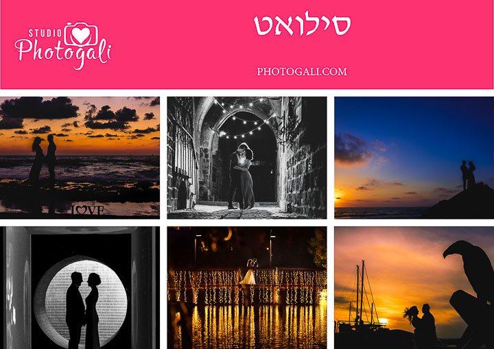 צילום-זוגות-בתל-אביב (9)