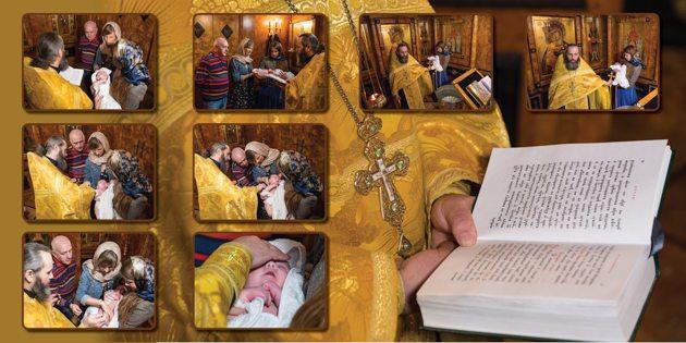 Фотограф на крещение в Иерусалиме