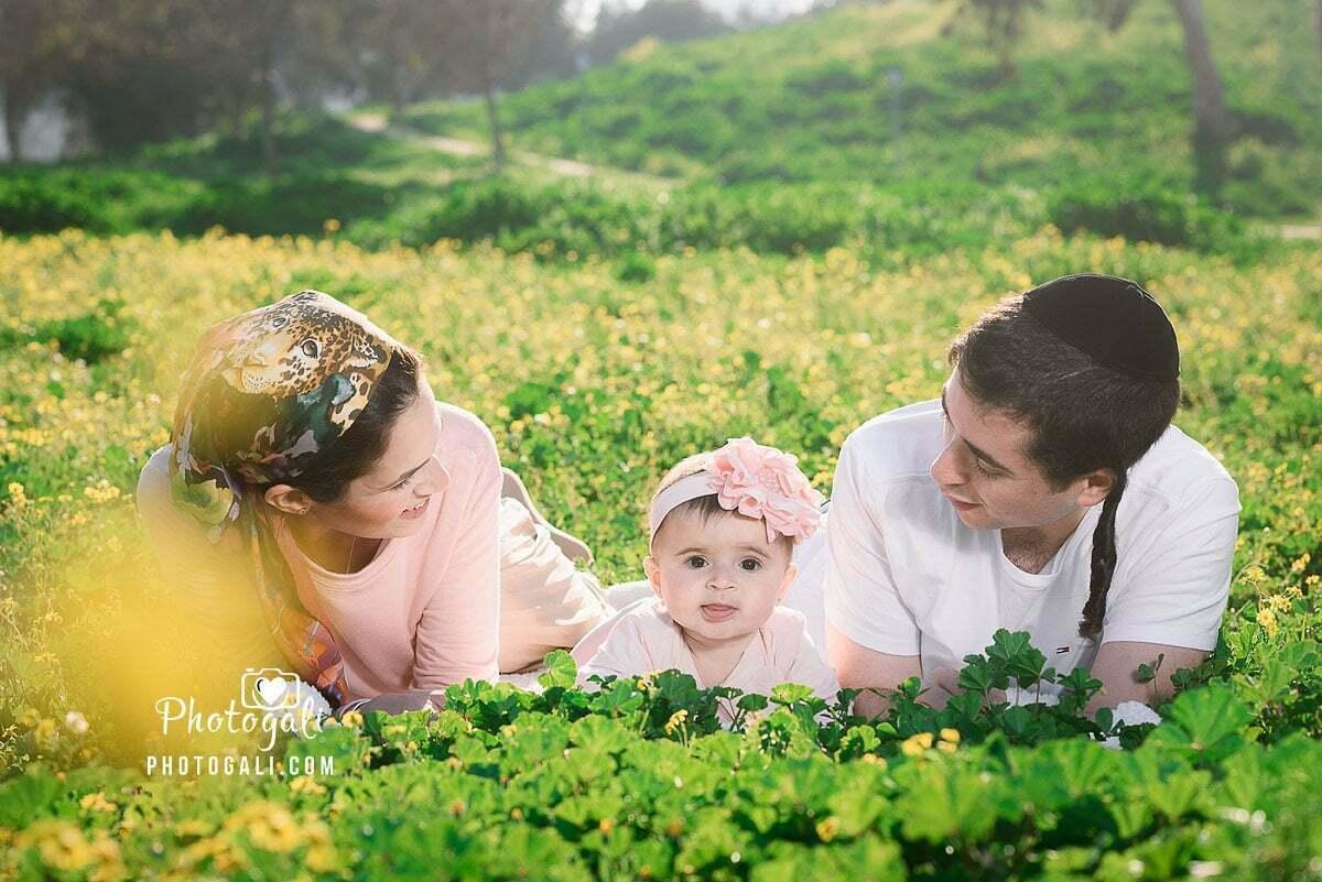 תמונות משפחתיות בפארק