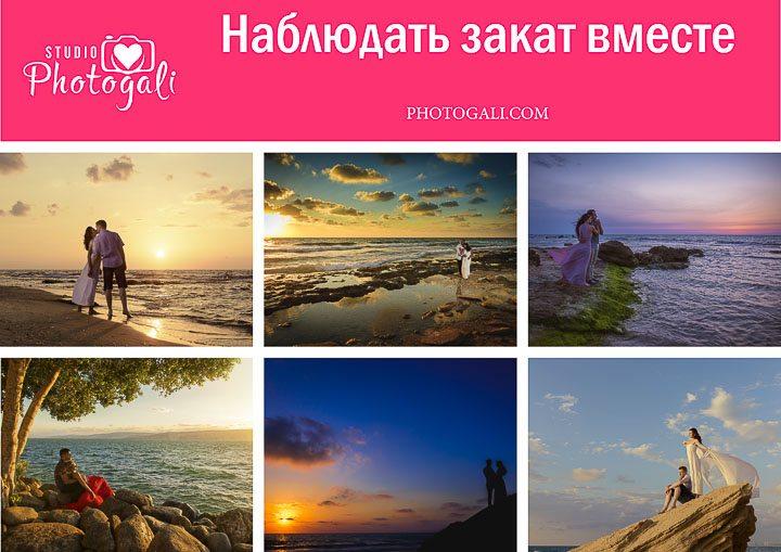 идеи-позы фотосессии-лав- стори (10)
