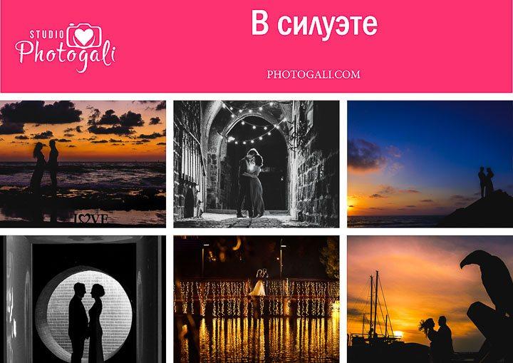 идеи-позы фотосессии-лав- стори (9)