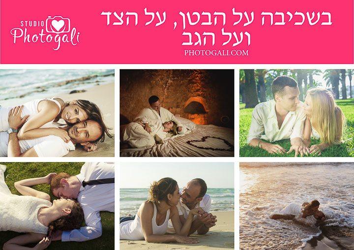 צילום-זוגות-בתל-אביב (1)