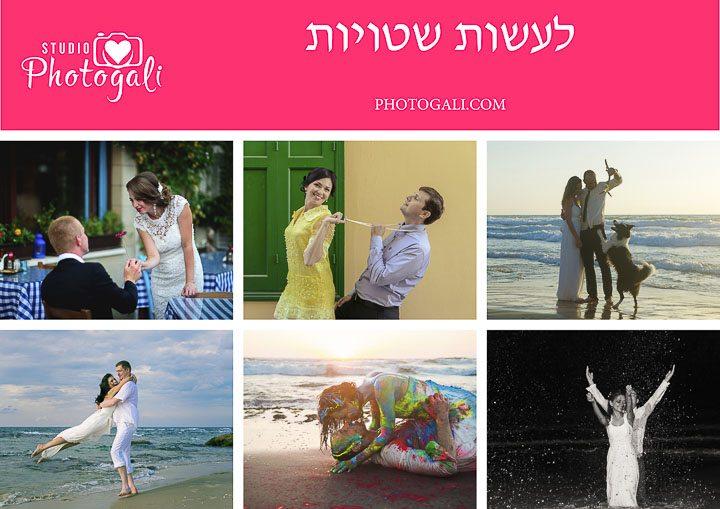 צילום-זוגות-בתל-אביב (15)