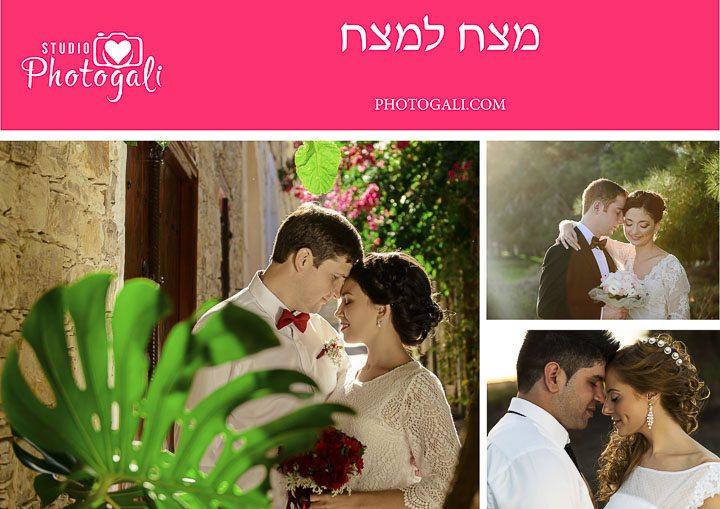 צילום-זוגות-בתל-אביב (6)