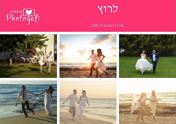 צילום-זוגות-בתל-אביב (7)